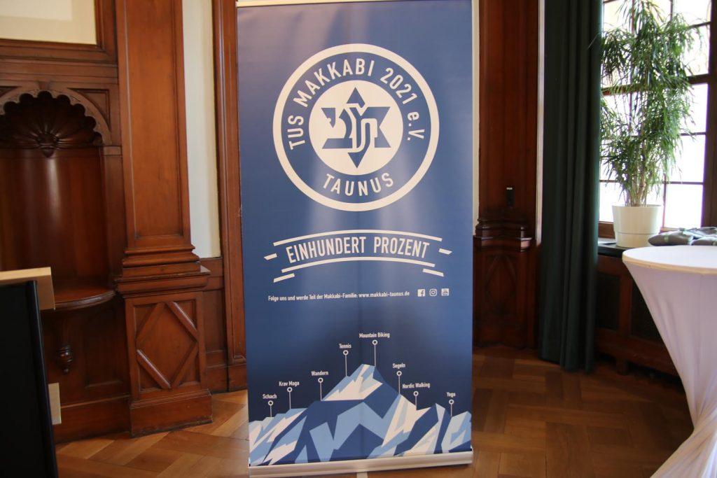 Schach, Krav Maga, Wandern, Tennis, Moutain Biking, Segeln, Nordic Walking und Yoga sind die ersten Abteilungen der TUS Makkabi 2021.